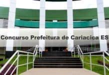 Concurso Prefeitura de Cariacica ES