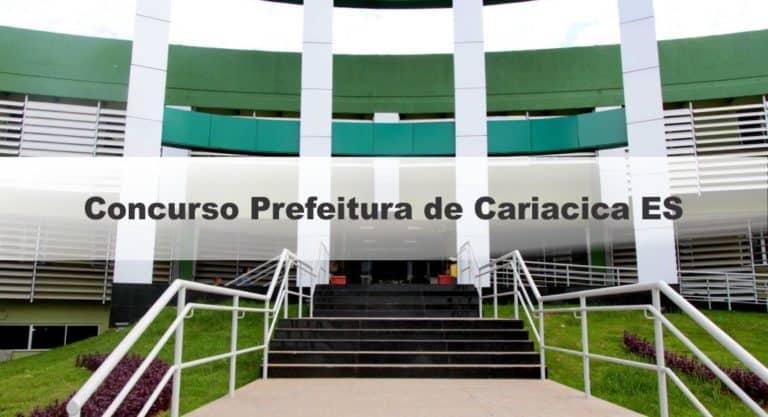 Concurso Prefeitura de Cariacica ES: Inscrições Abertas para diversas vagas